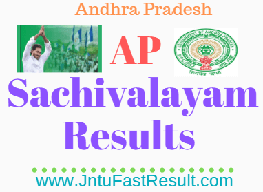 AP SachivalayamResults